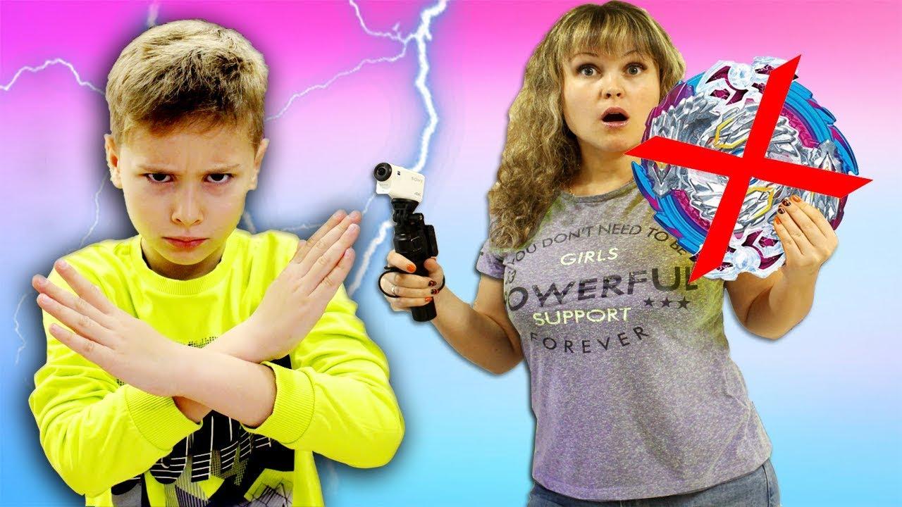 Сережа НЕ ХОЧЕТ снимать видео !!! Мама УДАЛЯЕТ канал для детей! Кто против? Скетч родители vs дети