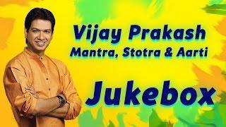 Vijay Prakash Mantra,  Stotra & Aarti | Devotional | Jukebox  | Times Music