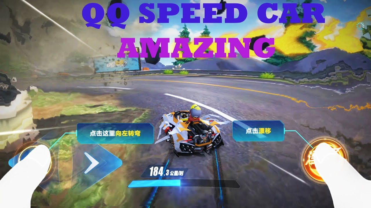 Qq Speed Car First Look Gameplay Racing Game Just Amazing Youtube