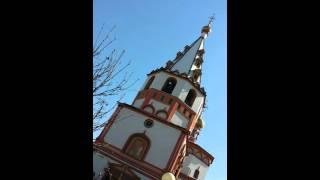 Храм Богоявления г. Иркутск(Колокольный звон Иркутск., 2016-05-05T04:43:19.000Z)