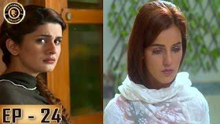 vuclip Muqabil Episode 24 - 16th May 2017 Kubra Khan & Mohsin Abbas - Top Pakistani Dramas