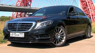 Mercedes-Benz S-class W222 - Тест-драйв от ATDrive(, 2015-09-11T12:30:00.000Z)