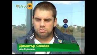 Как се прави бизнес в България