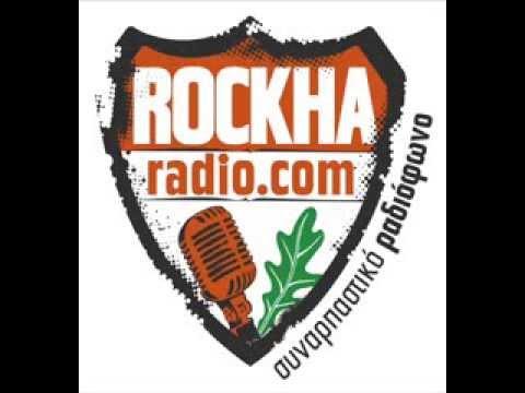 Station ID - Rockha Radio