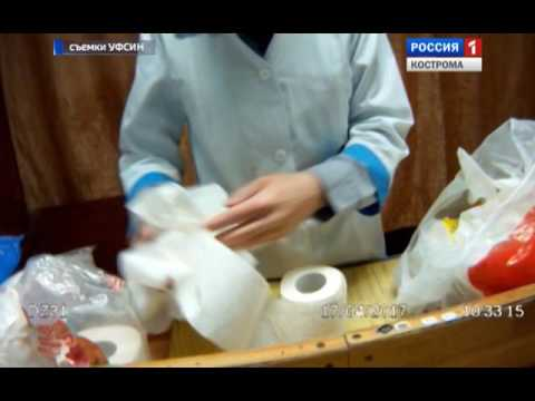 В колонию строгого режима в Костроме пытались пронести необычные «посылки»