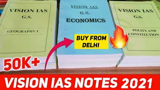 Vision IAS Notes (Review)🔥  Vision Notes Price, Quality & Booklist   Vision IAS Notes in Hindi screenshot 1