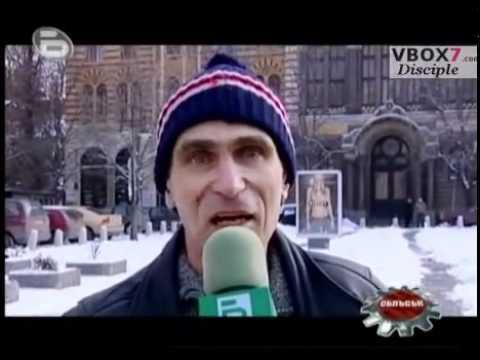 Сблъсък - луди хора по улиците на София