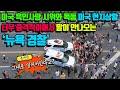 [짤툰 오리지널] 2070년 메이플스토리 - YouTube