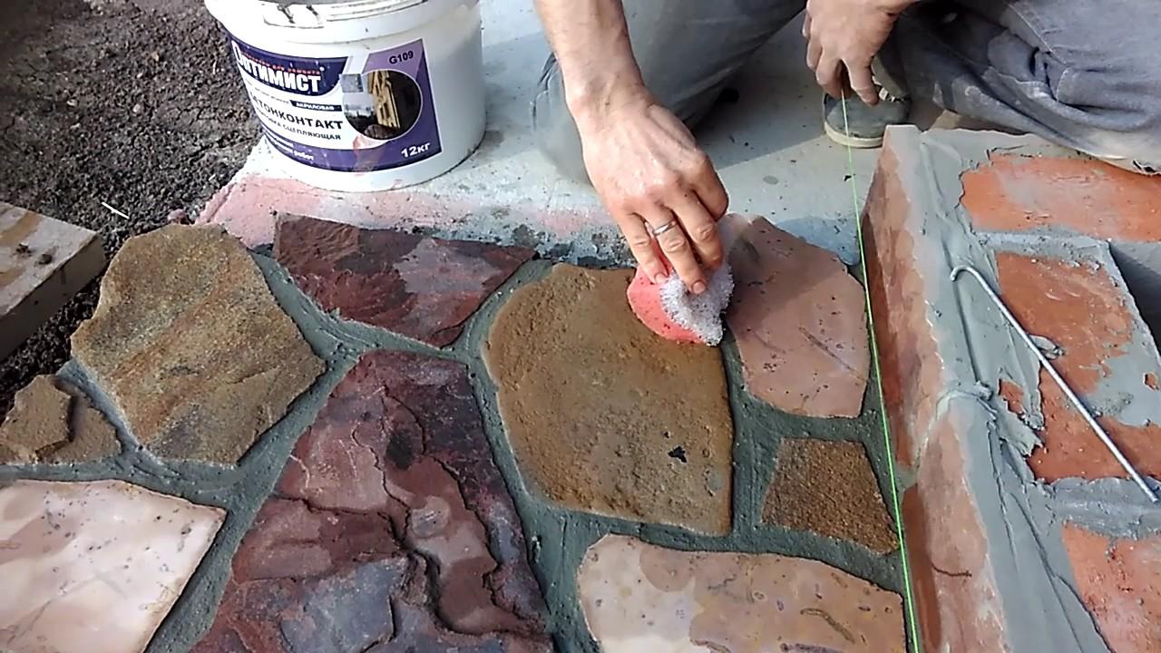 Цементный раствор для натурального камня бетон где заказать