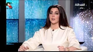 نورا مدوه :
