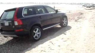 Volvo XC90 Sport Homemade Commerical - Rayan