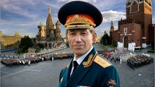 Ансамбль Александрова