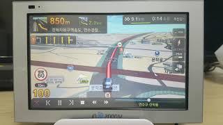 파인드라이브 IQ 3D 2000v 네비게이션 3D맵 모…