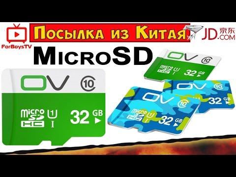 Карта памяти MicroSDHC 32GB Class 10 UHS-I из Китая (карта памяти OV Microsd 32 ГБ)