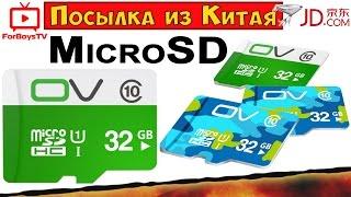 видео Купить карту памяти microSDHC 32 ГБ SanDisk Ultra (SDSQUNS-032G-GN3MA) в ДНР-Маркете: Донецке, Макеевке, Горловке, ДНР