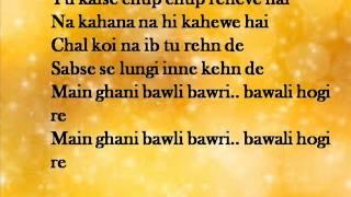 Ghani bawri lyrics