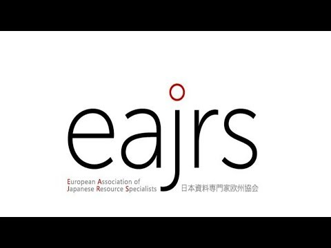 2017 EAJRS conference: Session 13 & 14