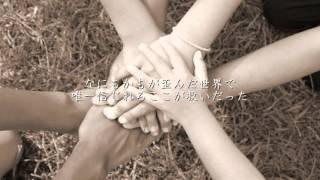 コネクト - ClariS(クラリス)