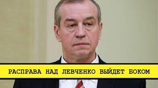 Почему ушел Левченко? Причем здесь Путин?! [Смена власти с Николаем Бондаренко]