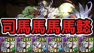 Twitter https://twitter.com/@daks_pad お問い合わせ daks01551@yahoo....