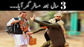 3 sal bad musafir ghar aya  ||Zindabad vines || pashto funny