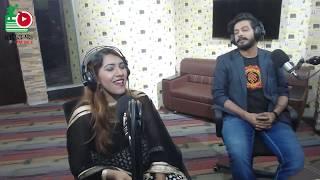 Puja, Antu & Nirjher Chowdhury | Radio Ekattor 98.4FM | Eid Special Live