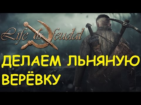 Life is feudal костный клей life is feudal your own глина