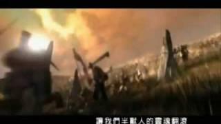 半兽人The Orcs MV Jay Chou With Lyric