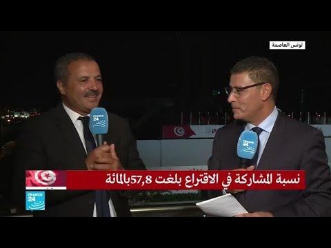 النهضة التونسية تعلق على فوز قيس سعيد في الانتخابات الرئاسية  - نشر قبل 9 ساعة