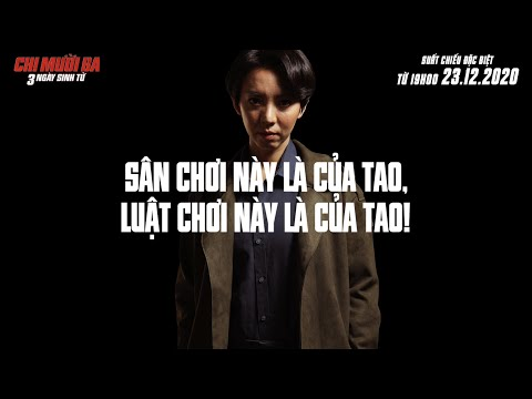 Xem phim Chị mười ba - CHỊ MƯỜI BA FA KE CHẠM MẶT CHỊ MƯỜI BA AUTH