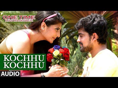 Kochhu Kochhu Full Song Audio || One Time || Tejus, Neha Saxena || Abhimann Roy