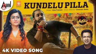 Pogaru (Telugu) | Kundelu Pilla | Dhruva Sarja | Rashmika Mandanna | Chandan Shetty | Vijay Prakash