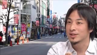 【ひろゆき】本当の東京住みたい街ランキング「ここに住む奴はバ〇!」 ...