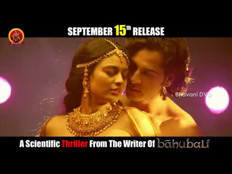 Savaria Song Teaser || Srivalli Movie Songs || Rajath, Neha Hinge