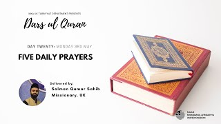 Daily Dars ul Quran: Five daily Prayers
