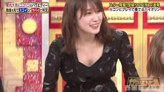 【乃木坂46】高山一実X情熱大陸!小さな胸の奥に、、、!!