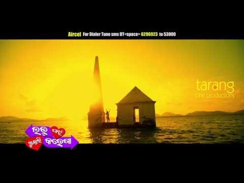 Chapi Chapi Je Aasu Thila 720p HD