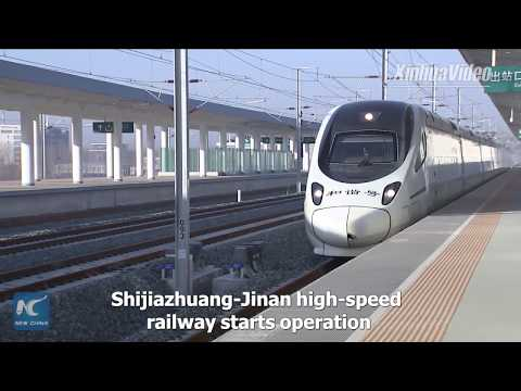 New high-speed railway starts operation in N China