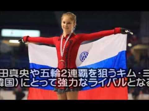ソチ オリンピック フィギュア 女子