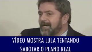 Vídeo mostra Lula tentando sabotar o plano Real de todas as formas