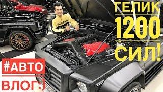 видео 612-сильный Mercedes-Benz G-класса