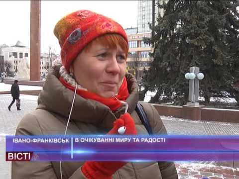 Іванофранківці очікують миру ірадості