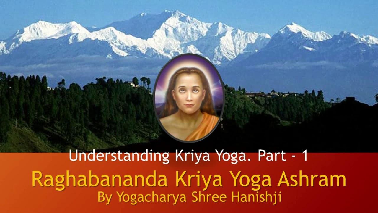 Understanding Kriya Yoga (En) Part 1 - Introduction - YouTube