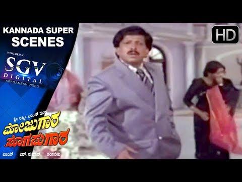 Dr.Vishnuvardhan's Super Acting Scenes | Mojugara Sogasugara Movie | Kannada Scenes | Shruthi