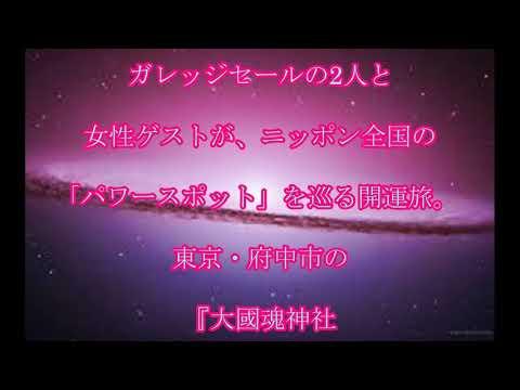鈴木亜美,歌手,12月8日,にじいろジーン,出演,話題,動画