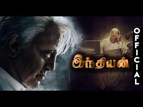 indian-trailer-(tamil)-|-kamal-hassan-|-shankar-|-ar-rahman-|-vairamuthu-|-tribute