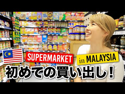 super-fancy-grocery-store-in-malaysia!-not-exactly-what-we-were-expecting,-but...-loved-it!