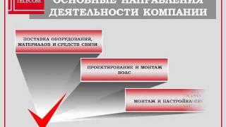 Презентация на заказ. Пример №4(, 2012-02-20T11:24:56.000Z)