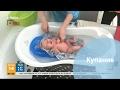 Мама-блог. Выпуск 10 - Первое купание младенца