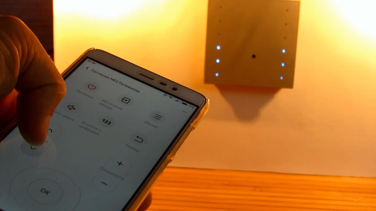 LIGHT SLAYDER Сенсорное управление светом